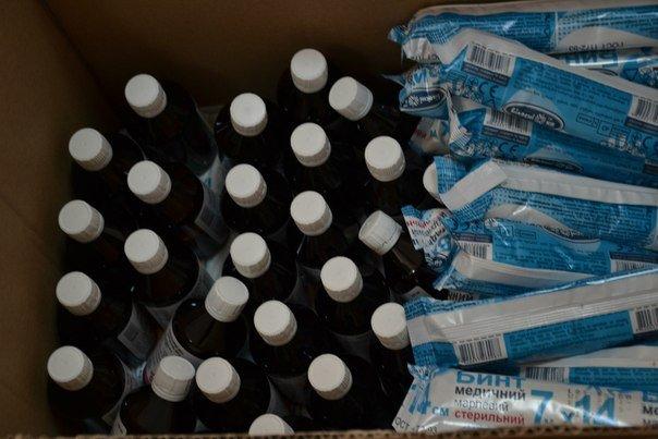 В Авдеевку из Киева поступил второй комплект медикаментов (ФОТО), фото-5