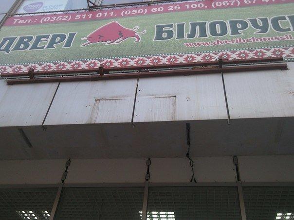 Під тернопільським супермаркетом вивіска ледь не вбила жінку з дитиною (фото), фото-1