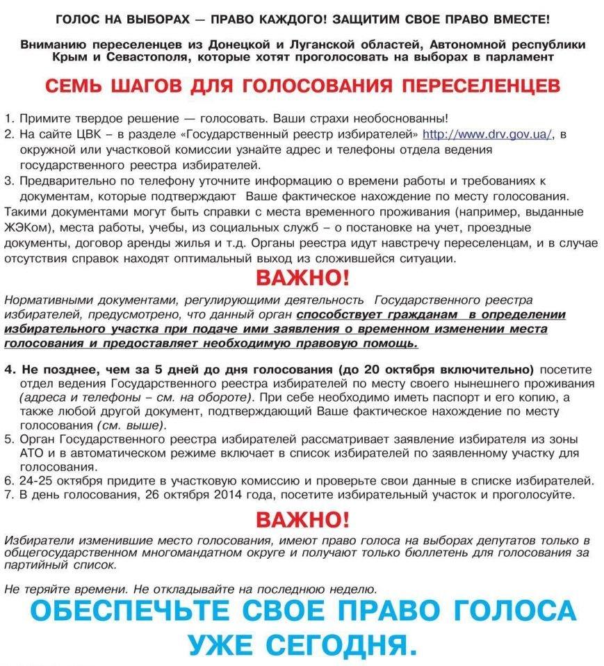 Listovka нейтральная-page-001