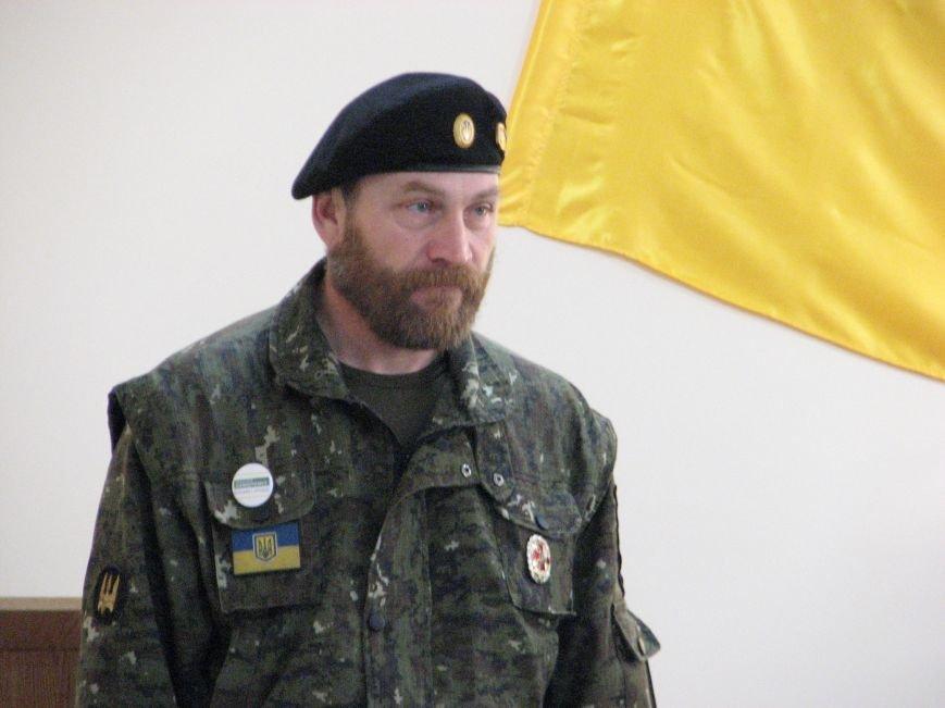 Chaykivskyu