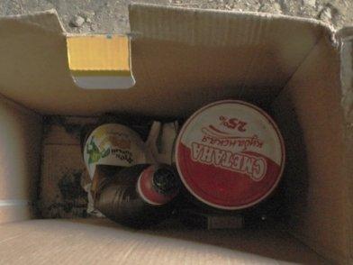 В Белореченском районе полицейские обнаружили плантацию конопли, фото-1