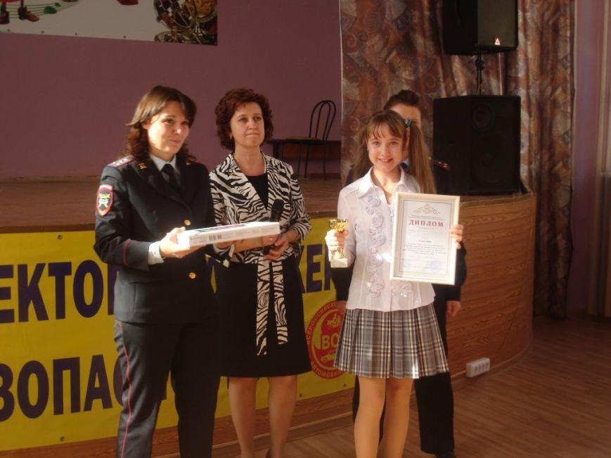 Команда ЮИД Домодедово заняла 3-е место в зональном конкурсе, фото-3