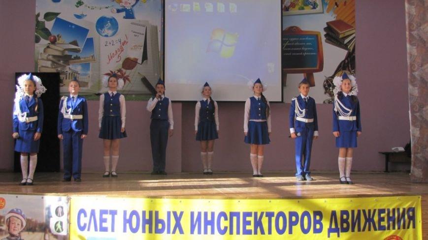 Команда ЮИД Домодедово заняла 3-е место в зональном конкурсе, фото-4