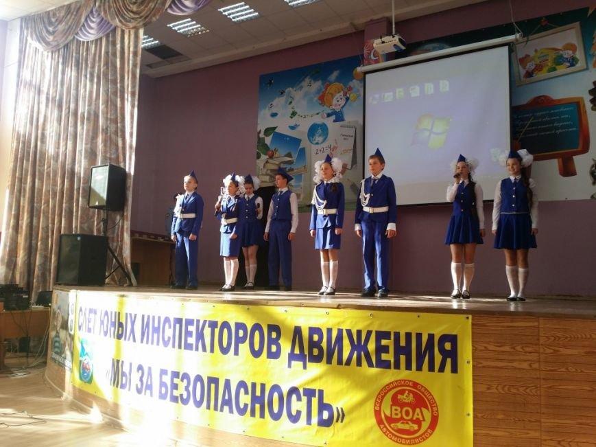 Команда ЮИД Домодедово заняла 3-е место в зональном конкурсе, фото-2