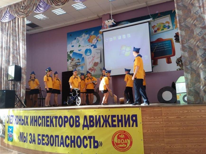 Команда ЮИД Домодедово заняла 3-е место в зональном конкурсе, фото-1