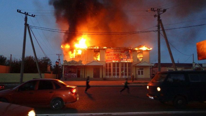 В городе большой пожар, фото-2