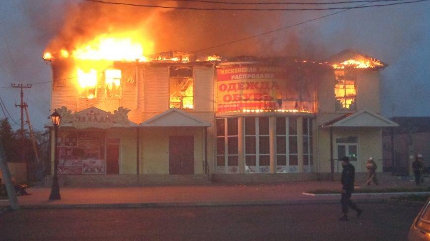 В городе большой пожар, фото-7