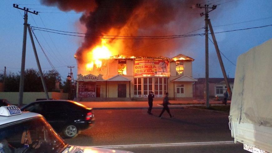 В городе большой пожар, фото-6