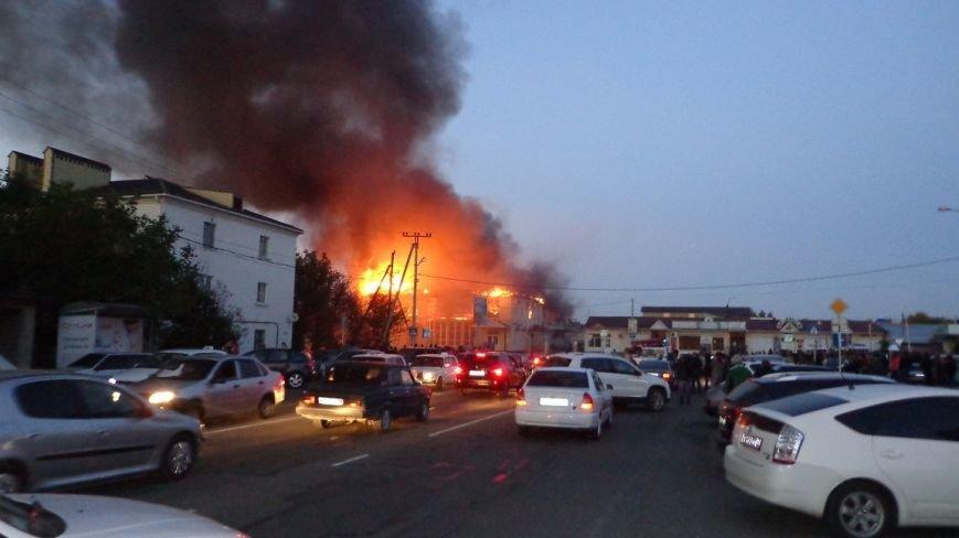 В городе большой пожар, фото-1