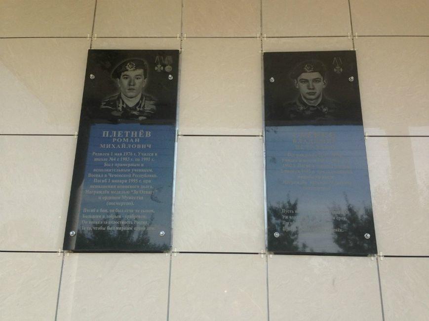 В Белореченске откроют мемориальные доски героям Первой чеченской войны, фото-1