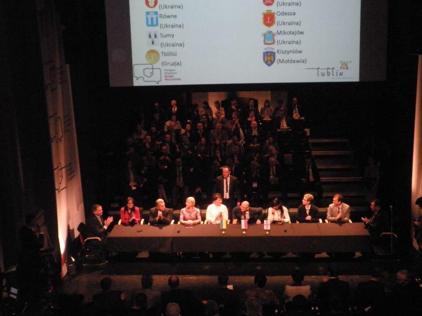 У Любліні підписано декларацію про співпрацю із містом Рівне до 2020 року (Фото), фото-2