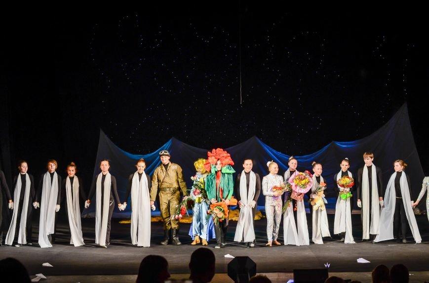27 октября в 17:00 спектакль «МАЛЕНЬКИЙ ПРИНЦ» (Фото+видео), фото-10