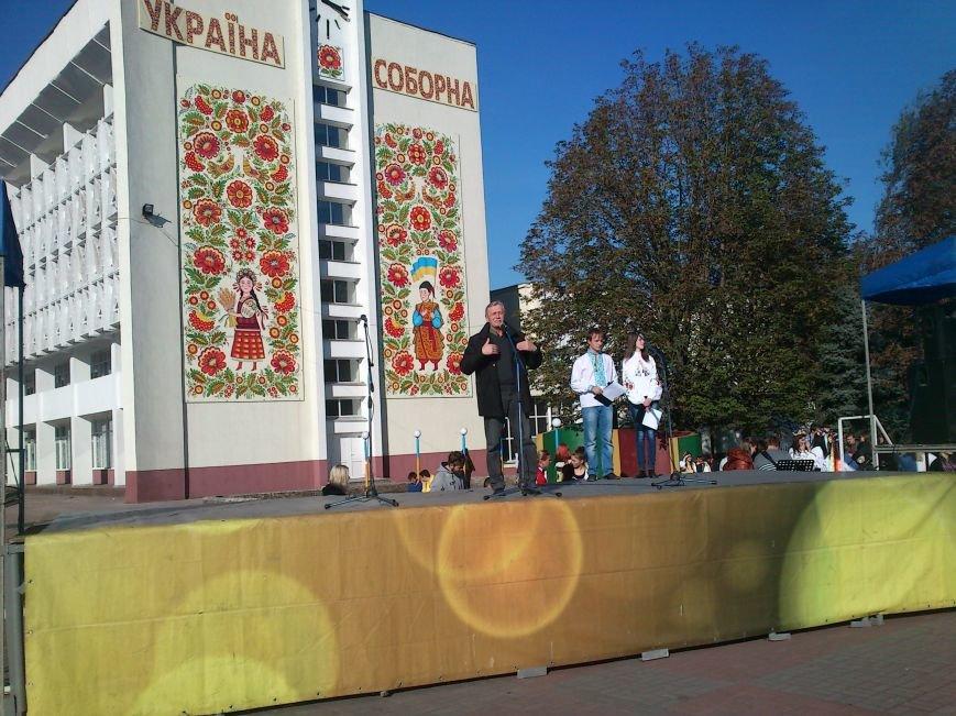 Благотворительный концерт «Мы за мир» провели студенты Днепродзержинского Музучилища, фото-2