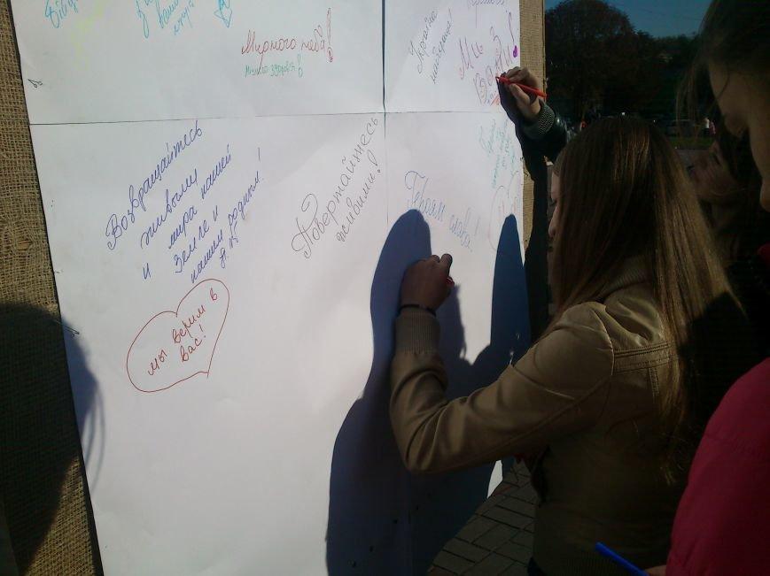 Благотворительный концерт «Мы за мир» провели студенты Днепродзержинского Музучилища, фото-14