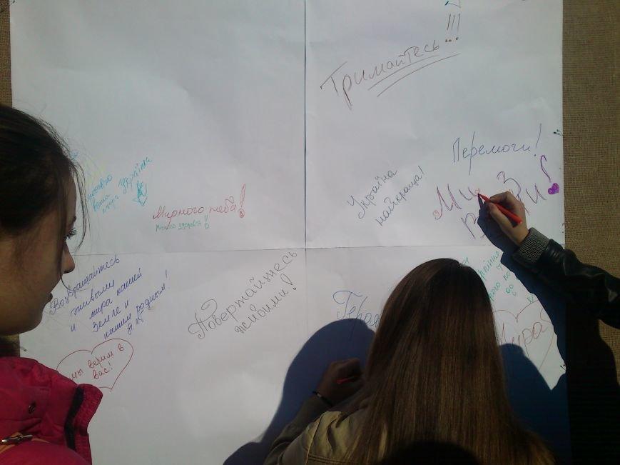 Благотворительный концерт «Мы за мир» провели студенты Днепродзержинского Музучилища, фото-13