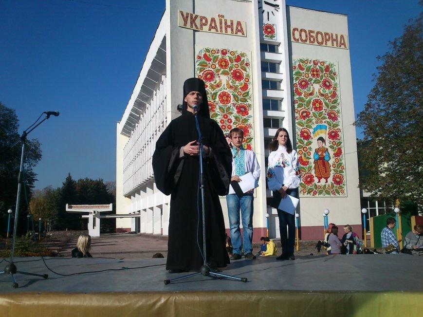Благотворительный концерт «Мы за мир» провели студенты Днепродзержинского Музучилища, фото-1