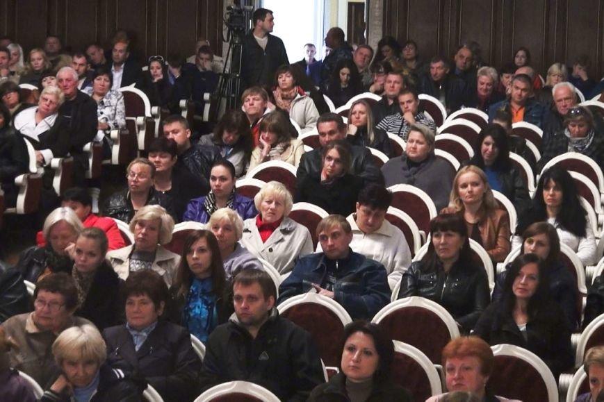 Юрий Луценко посетил Кривой Рог (ФОТО), фото-1