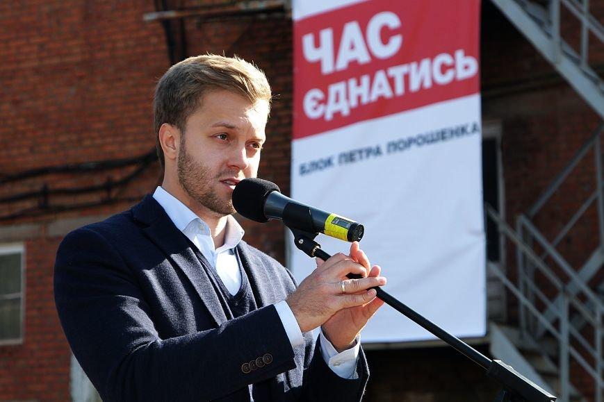 Юрий Луценко посетил Кривой Рог (ФОТО), фото-2