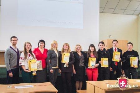 На Рівненщині відбувся «Економічний брейн-ринг-2014» (Фото), фото-4