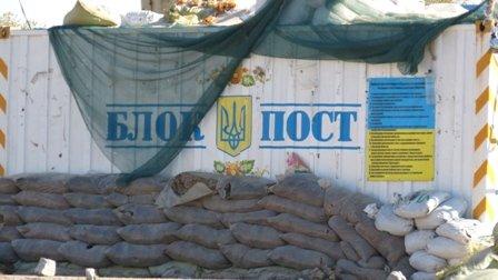 В Мариуполе начался монтаж утепленных контейнеров на линии обороны города (ФОТО), фото-2