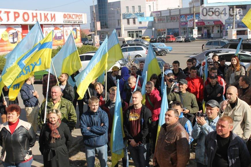 В Кривом Роге под горисполкомом собралось 400 правоохранителей, а активисты почтили память погибших в АТО, фото-3