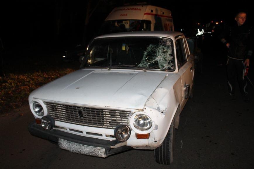 Страшное ДТП в Кривом Роге: погибли два пешехода (ФОТО), фото-1