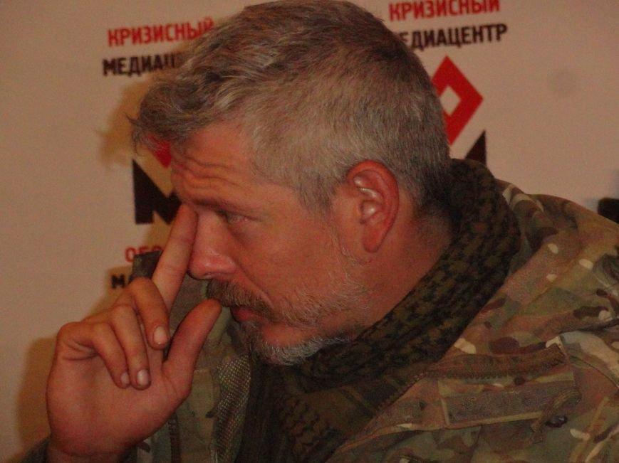 Представители киевского Майдана и волонтеры Мариуполя решили взять  под контроль снабжение фронта со стороны МВД и Минобороны (ФОТО), фото-7