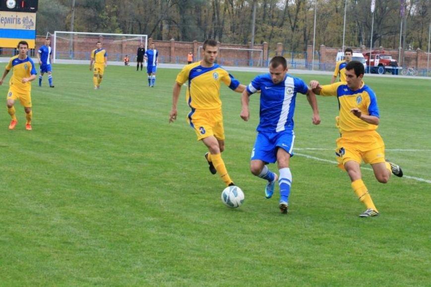 В Чернигове «Десна» и «Тернополь» голов не забивали, фото-2