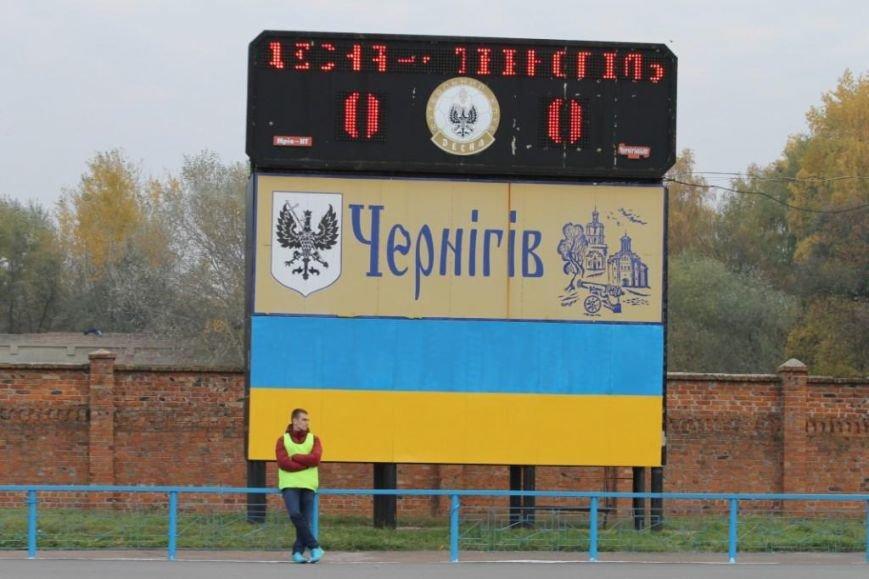 В Чернигове «Десна» и «Тернополь» голов не забивали, фото-11