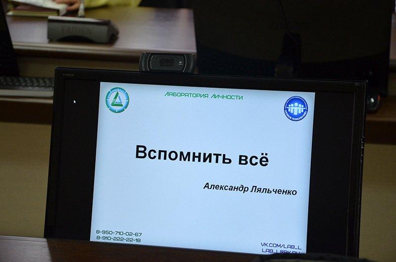 На выходных белгородские студенты вспомнили всё, фото-1