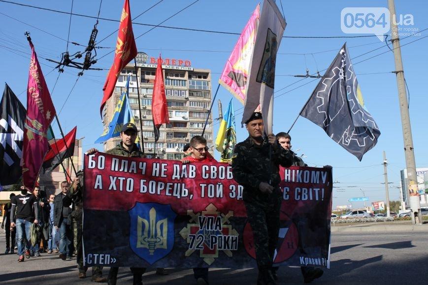 В Кривом Роге: состоялся «марш славы воинов УПА», ФК «Горняк» проиграл на собственном поле, два пешехода погибли в ДТП, фото-3