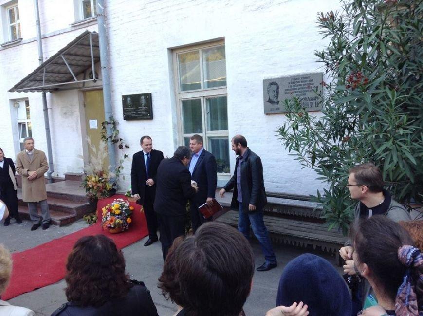 В Киеве открыли памятную доску в честь основателей Ботсада им. академика Фомина (ФОТО), фото-2