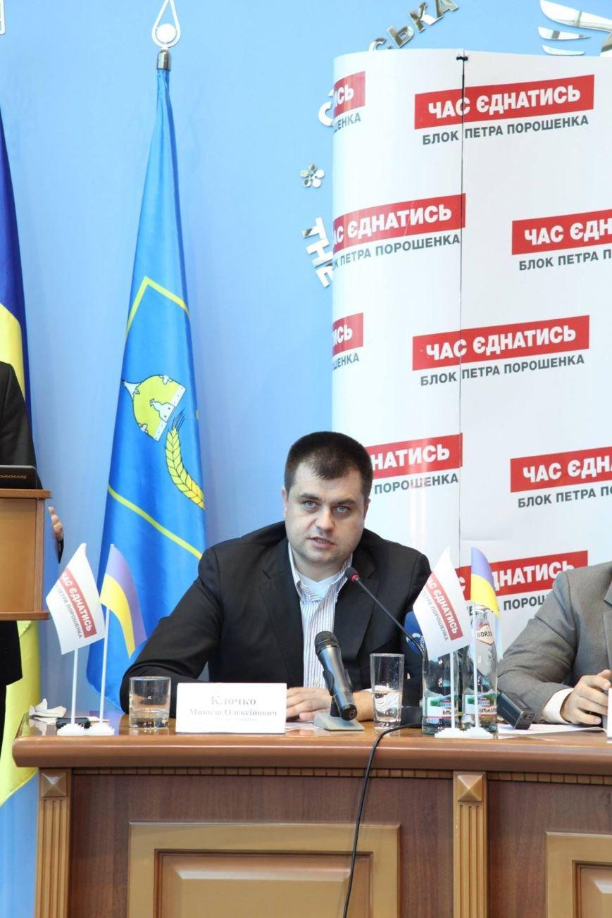 Микола Клочко: «Народ повинен підтримати Президента», фото-4