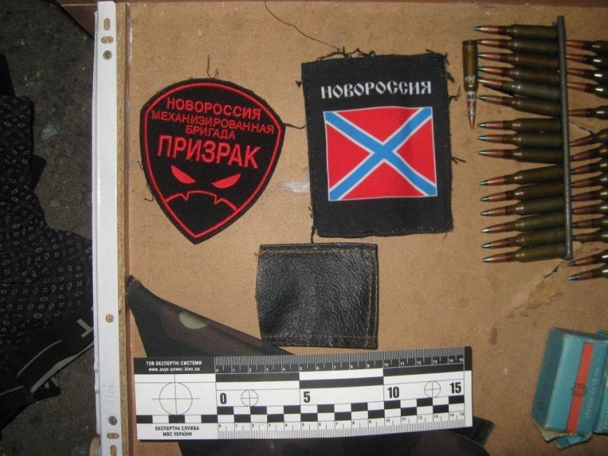 В Днепропетровской области задержана диверсионная группа, фото-1