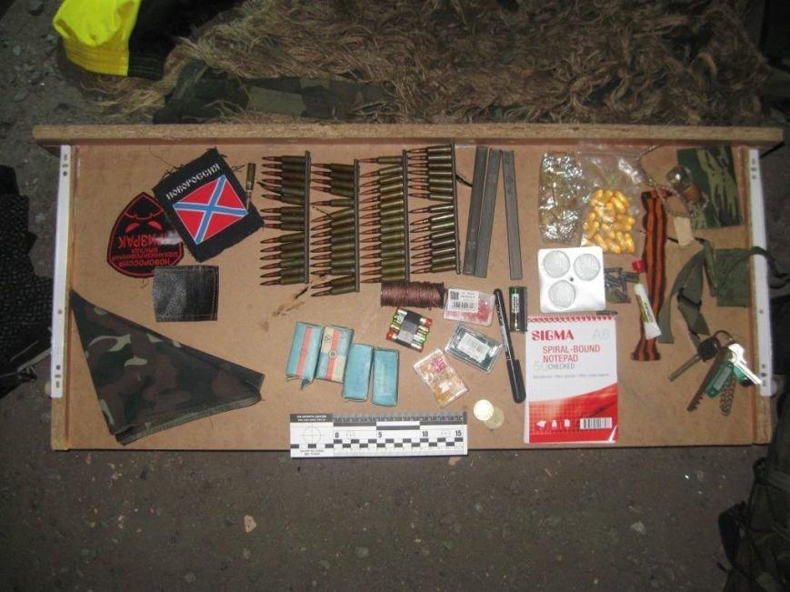 В Днепропетровской области задержана диверсионная группа, фото-2
