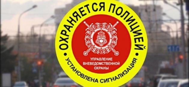 Профилактика совершения квартирных краж на территории г.о. Домодедово, фото-1