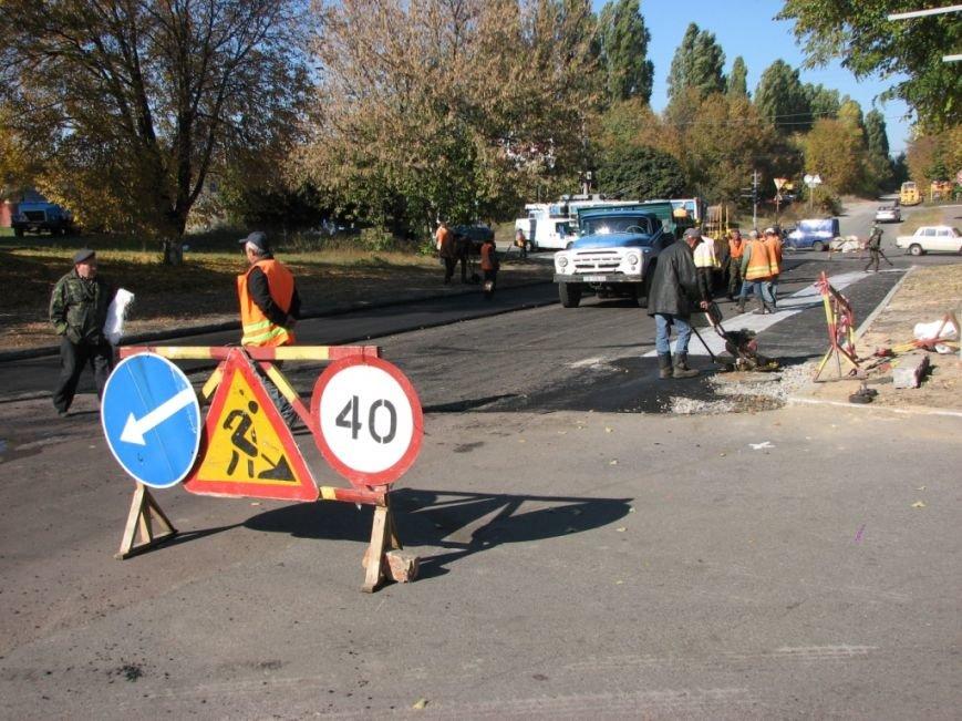На улице Старобелоуской черниговским водителям станет просторнее, фото-4