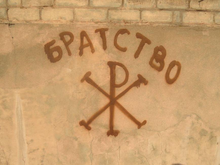 В мариупольском батальоне МВД «Святая Мария» отмечали Покров Божьей Матери (ФОТОРЕПОРТАЖ), фото-28
