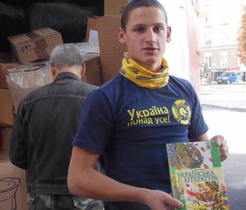 Школярі Тернопільщини відправили 5 тонн допомоги для дітей, які в зоні АТО (фото), фото-1
