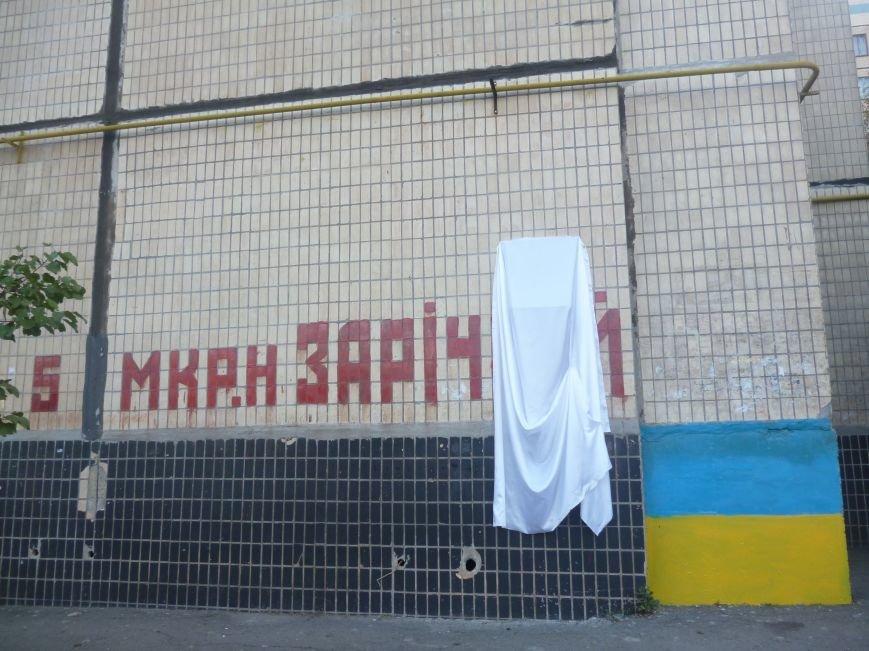 В Кривом Роге открыли мемориальную доску Александру Караченцеву, погибшему в зоне  АТО (ФОТО), фото-1