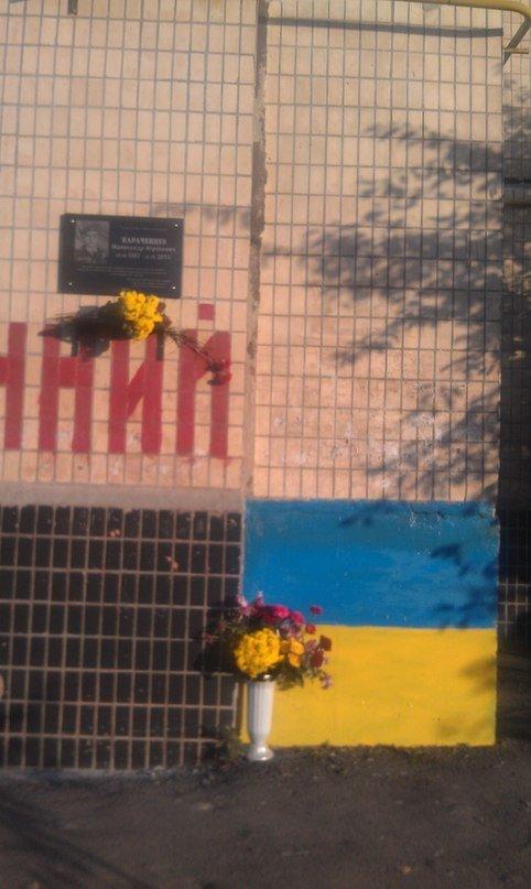 В Кривом Роге открыли мемориальную доску Александру Караченцеву, погибшему в зоне  АТО (ФОТО), фото-2