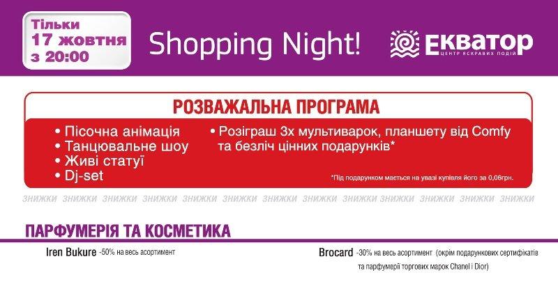 ShopNigch_parfum