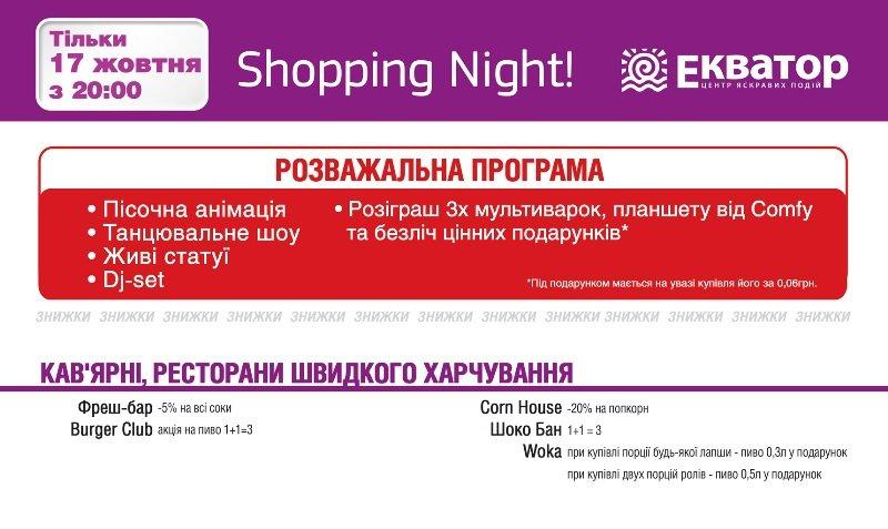 ShopNigch_kov'yarni