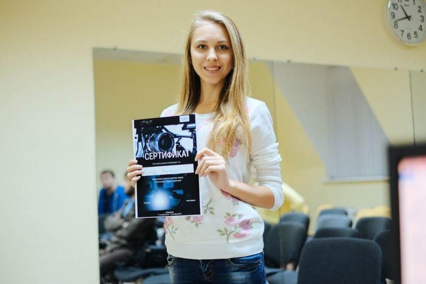 На выходных в Мариуполе прошел мастер-класс «Фотосъемка. Теория и практика», организованный event-агентством Marry Me, фото-2