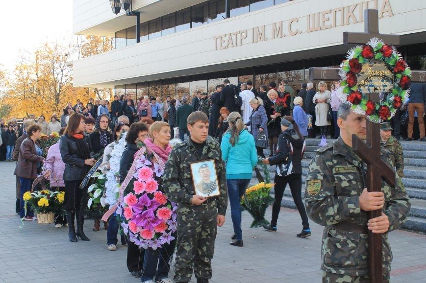 В Сумах попрощались с бойцом АТО, который погиб от пули украинского офицера, фото-7
