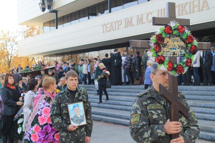 В Сумах попрощались с бойцом АТО, который погиб от пули украинского офицера, фото-8