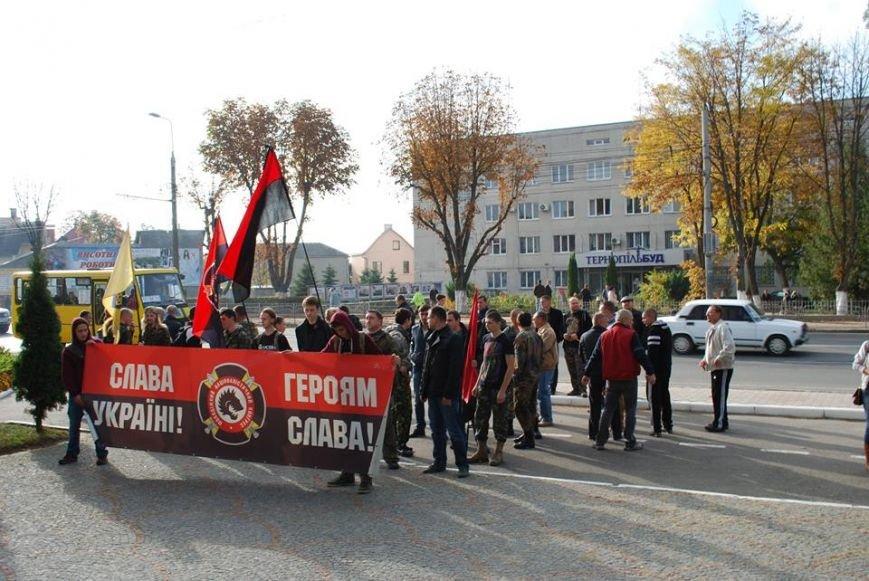 Тернополяни погрожують завтра заблокувати будівлю СБУ (фото), фото-1