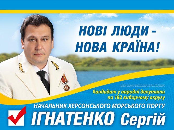 3х4 Игнатенко в белом пиджаке