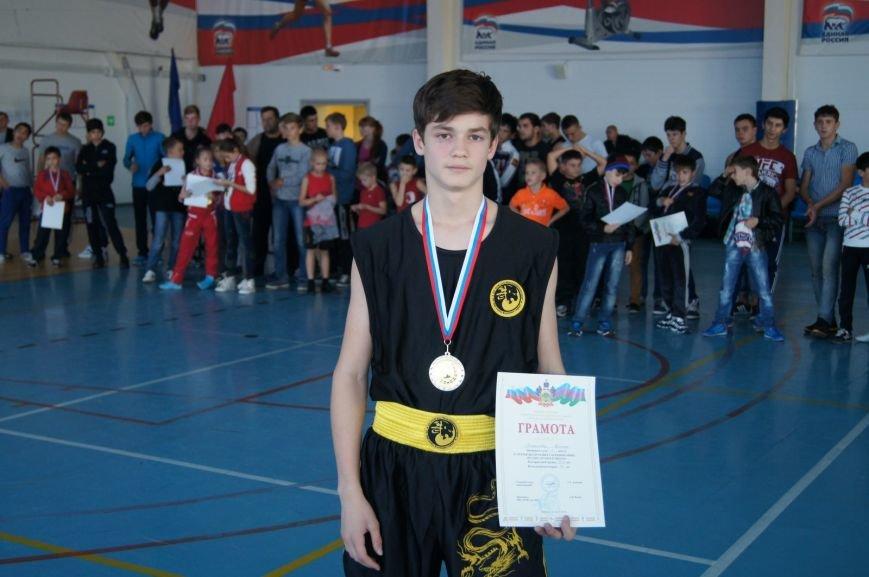 Белореченская команда бойцов ушу-саньда завоевала 10 призовых мест, фото-1