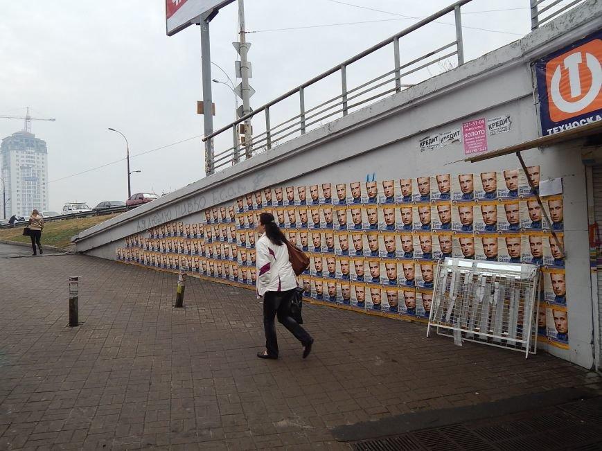 Подступы к станции метро «Героев Днепра» заклеили агитационными обоями (ФОТОФАКТ), фото-8